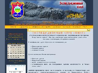 omac.ru справка.сайт