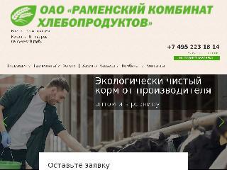 ramkhp.ru справка.сайт