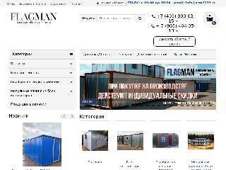 scm2013.ru справка.сайт