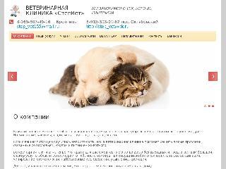 stepvet.ru справка.сайт