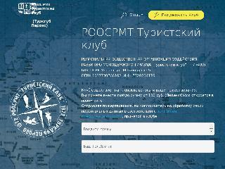 tk-perovo.ru справка.сайт