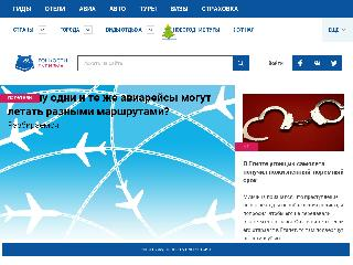 tonkosti.ru справка.сайт