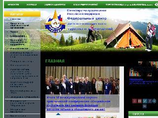 turcentrrf.ru справка.сайт