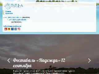 www.baza-putina.ru справка.сайт