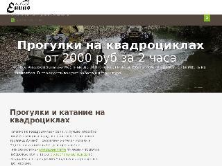www.enino.info справка.сайт