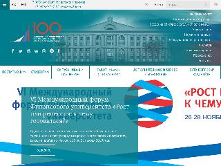 www.fa.ru справка.сайт