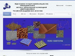 www.itae.ru справка.сайт