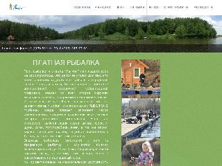 www.lagunafish.ru справка.сайт