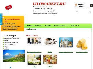 www.lilomarket.ru справка.сайт