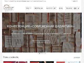 www.mgpu.ru справка.сайт
