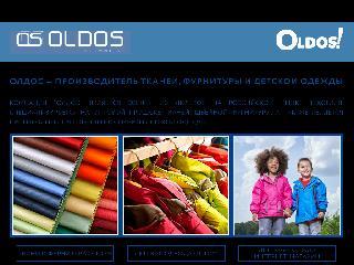 www.oldos.ru справка.сайт