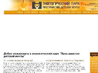 www.prolove.pro справка.сайт