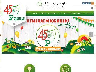 www.ramen.ru справка.сайт