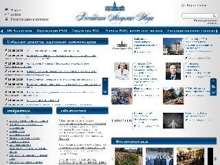 www.ras.ru справка.сайт