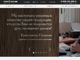 www.technology-site.ru справка.сайт