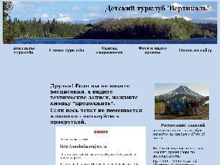 www.vertikal-pechatniki.ru справка.сайт