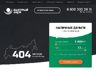 bzaem.com справка.сайт