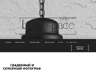 fotols.ru справка.сайт