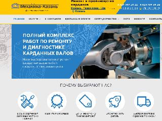 kardan16.ru справка.сайт