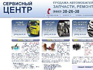 sc-3.ru справка.сайт