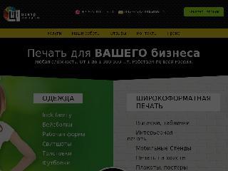 suv16.ru справка.сайт