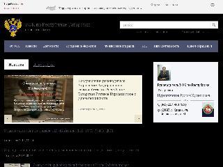 tatarstan.roskazna.ru справка.сайт
