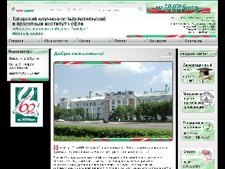 tatnipi.ru справка.сайт