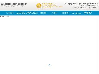www.bugulma-inter.ru справка.сайт
