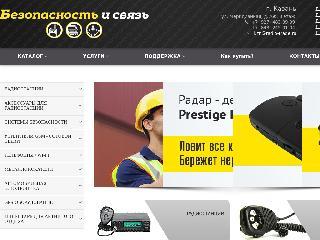 www.radio-trade.ru справка.сайт