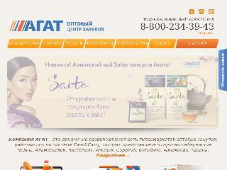 www.tdagat.ru справка.сайт