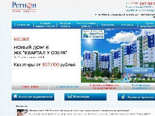 2475555.ru справка.сайт