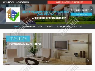 74.imls.ru справка.сайт