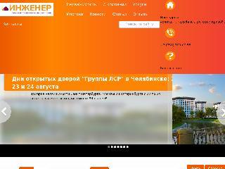 an74.ru справка.сайт