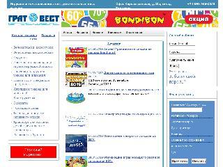 che.radugaduga.ru справка.сайт