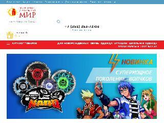 detskimir74.ru справка.сайт