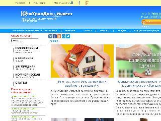 dom112.ru справка.сайт