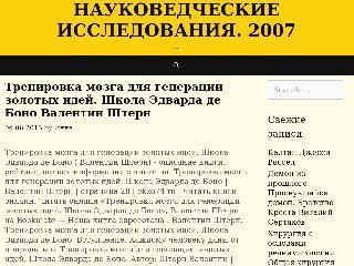 ekzo74.ru справка.сайт