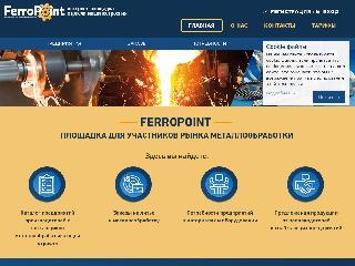 ferropoint.ru справка.сайт