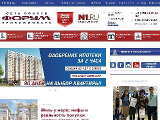 forumreal.ru справка.сайт
