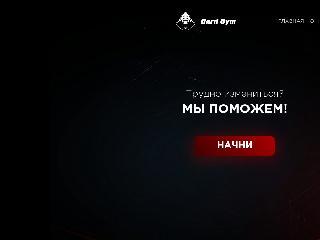 hardg.ru справка.сайт