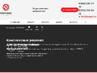 mzpvs.ru справка.сайт