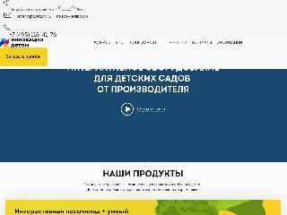 playstand.ru справка.сайт