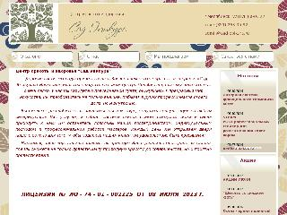 sad-epikura.ru справка.сайт