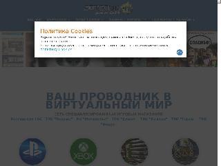 sotcomm.ru справка.сайт