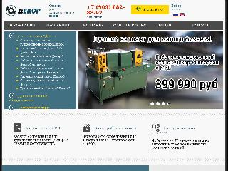 stanki-d.ru справка.сайт