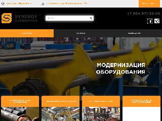 synergy74.ru справка.сайт