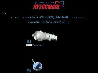 tdpressmash.ru справка.сайт