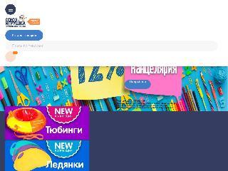 utoy.ru справка.сайт