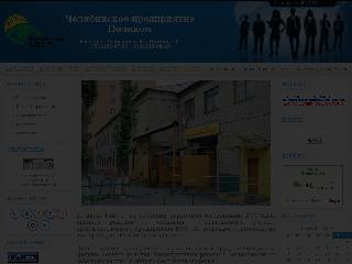 www.chelpolicom.ru справка.сайт