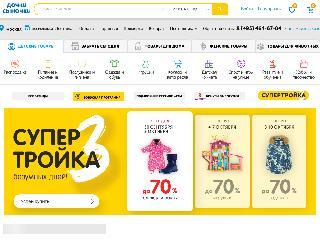 www.dochkisinochki.ru справка.сайт